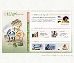 Website design #12283