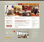 Website design #26125