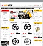 Website design #27333