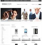 Website design #27539