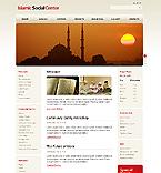 Website design #29449