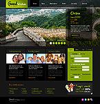 Website design #29735