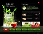 Website design #30244