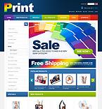 Website design #33094
