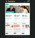 Website design #33248