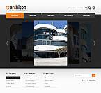 Website design #33298