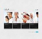 Website design #37470