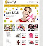 Website design #38924