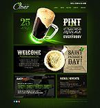 Website design #39332