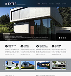 Website design #39363