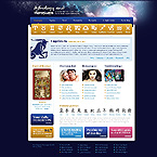 Website design #39983