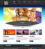 Website design #40132